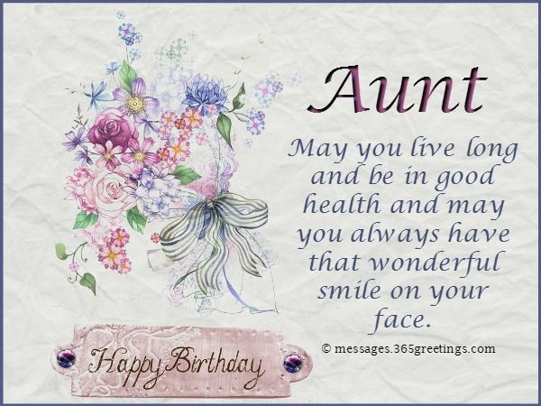 May You Live Long Aunty Birthday Wishes