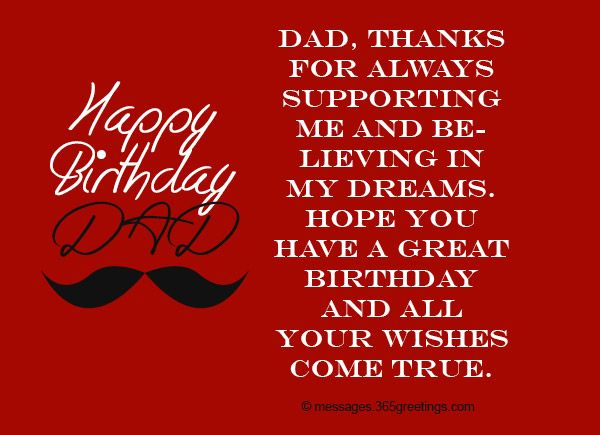 Dad Thanks For Always Dad Birthday Wishes