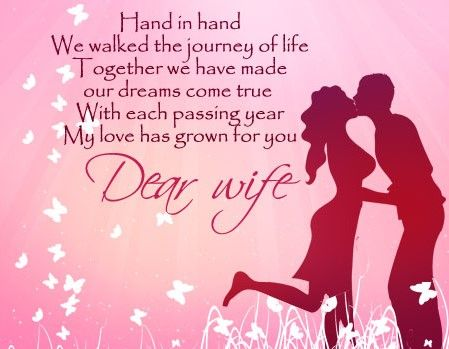 Hand In Hand We Wife Birthday Wishes