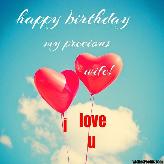 Happy Birthday My Precious Wife Birthday Wishes