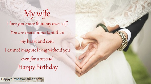 I Cannot Imagine Living Wife Birthday Wishes