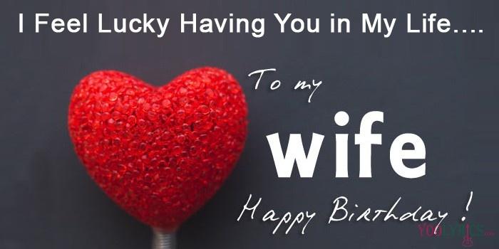 I Feel Lucky Having Wife Birthday Wishes