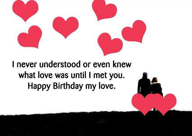 I Never Understood Or Even Fiance Birthday Wishes