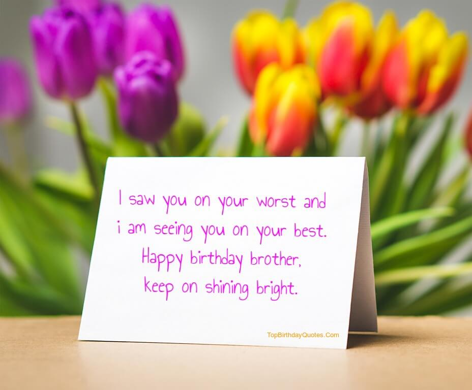 I Saw You On Your Brother Birthday Wishes