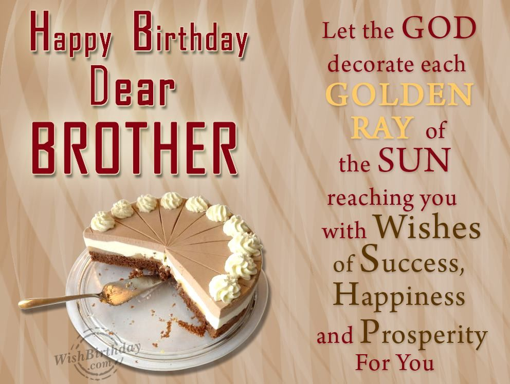 Let The God Decorate Brother Birthday Wishes