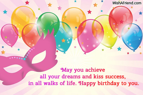 May You Achieve All Your Kids Birthday Wishes