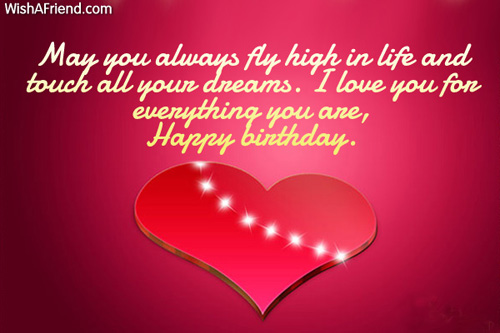 May You Always Fly Husband Birthday Wishes