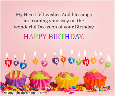 My Heart Felt Wishes Brother Birthday Wishes