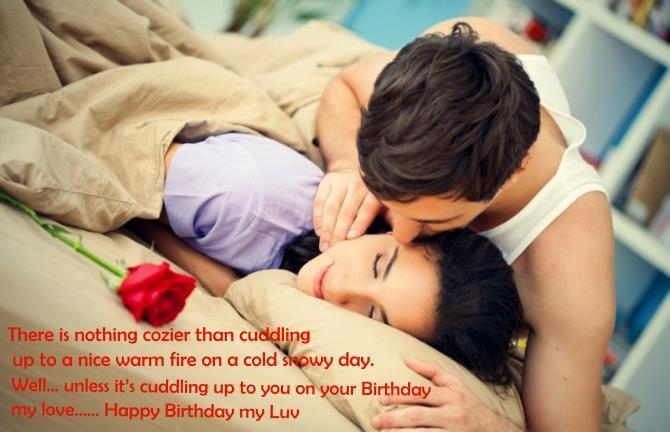 There Is Nothing Cozier Couple Birthday Wishes