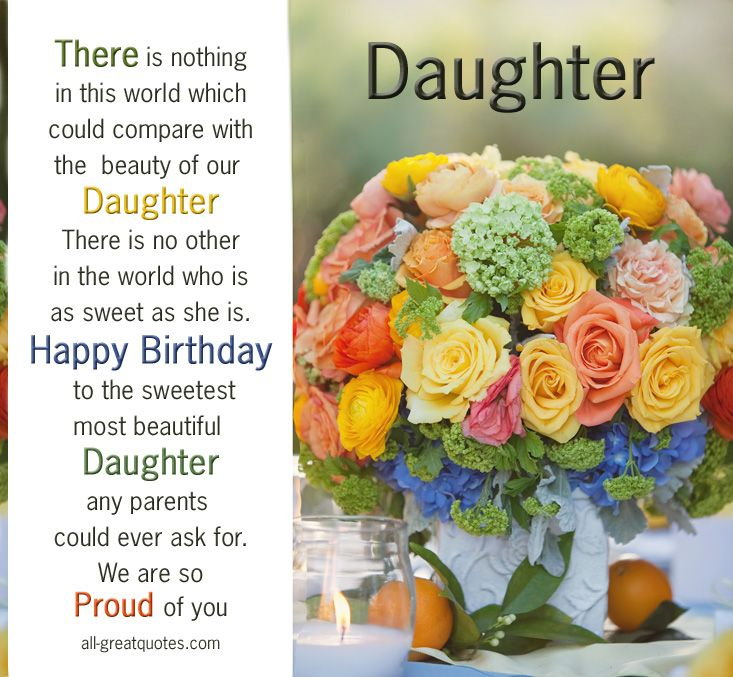 There Is Nothing In This Parents Birthday Wishes