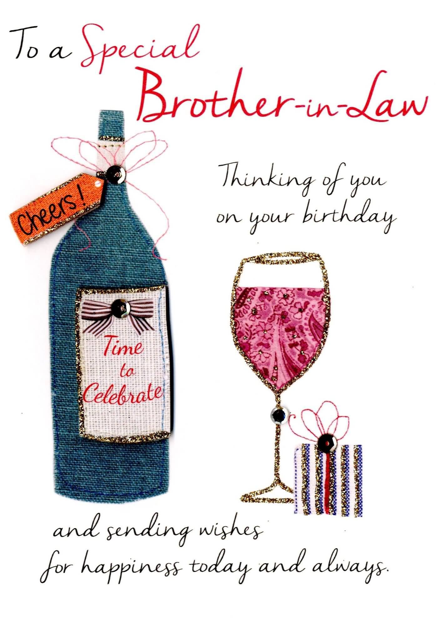 To A Special Brother In Law Brother In Law Birthday Wishes