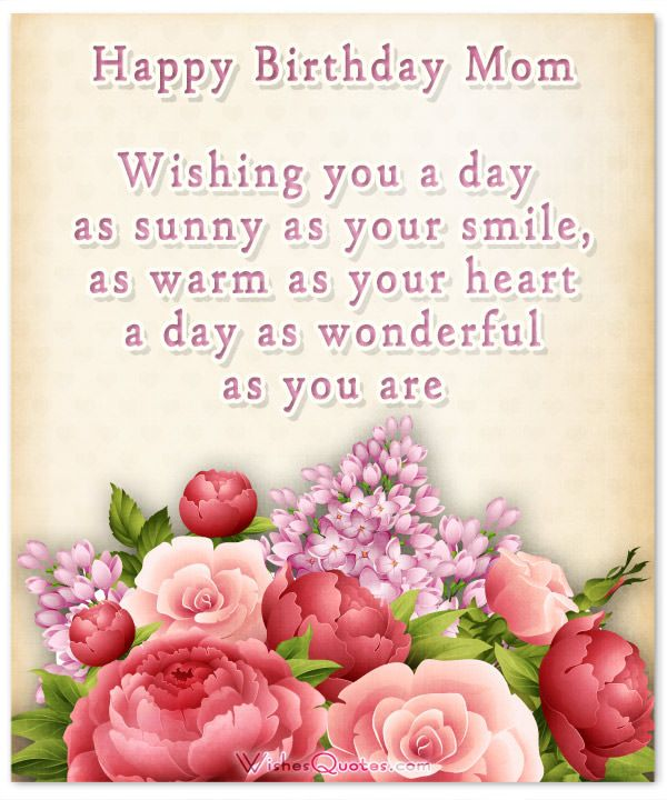 Wishing You A Day Mom Birthday Wishes