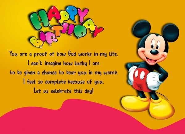 You Are A Proof Of Kids Birthday Wishes