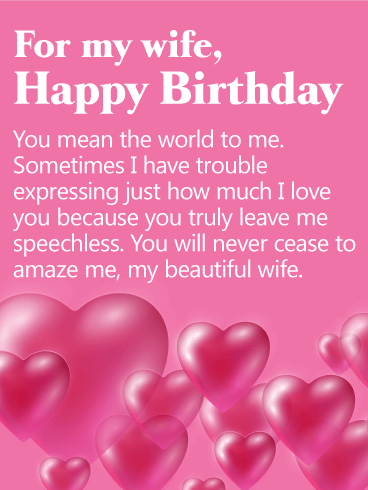 You Mean The World Wife Birthday Wishes