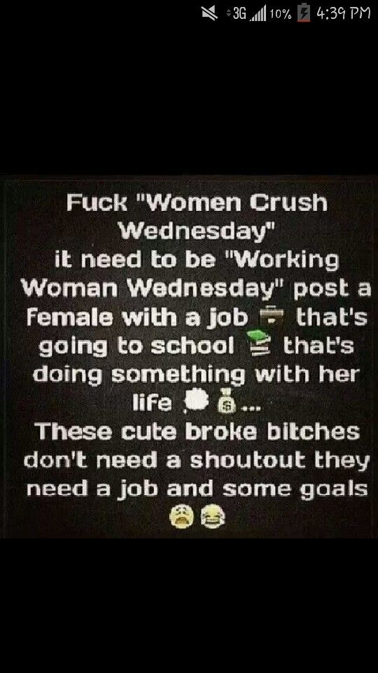It Need To Be Wcw Quotes