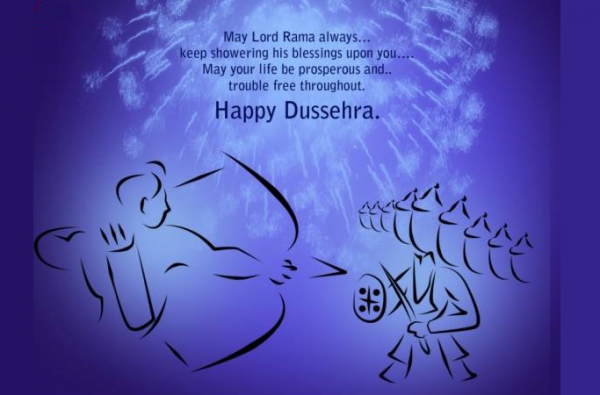 May lord Rama Happy Dussehra