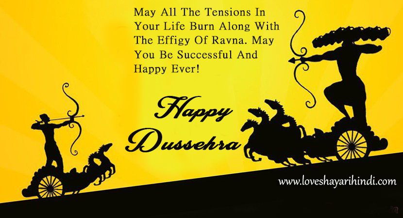 You be successful Happy Dussehra