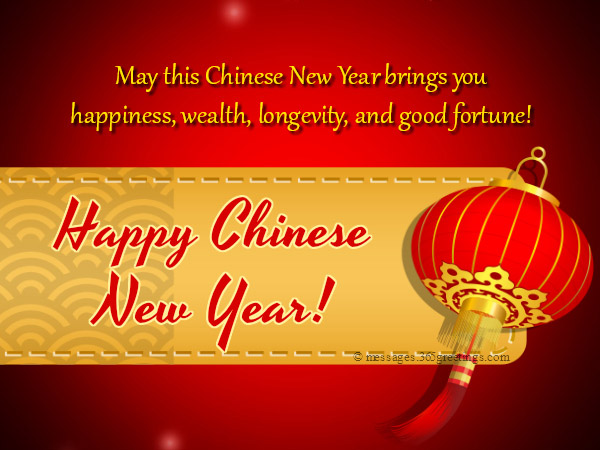 Chinese New Year Greetings Cards