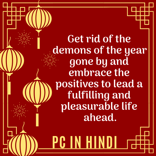 Get Rid Of The Demons Of The Year Life