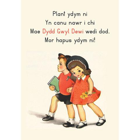 Plant Ydym Ni Mae Dydd Gwyl Dewi Wedi Dod