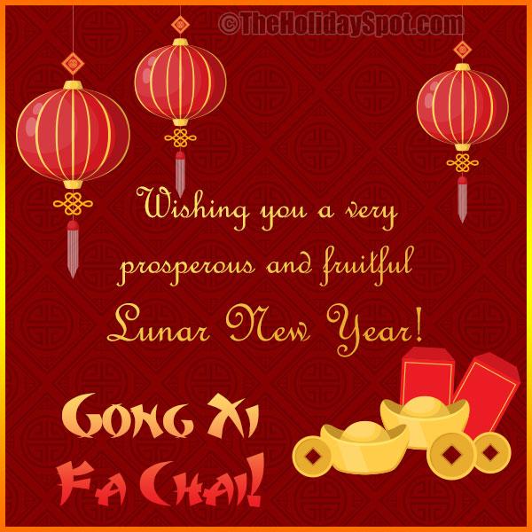 Wishing You A Very Prosperous And Fruitful