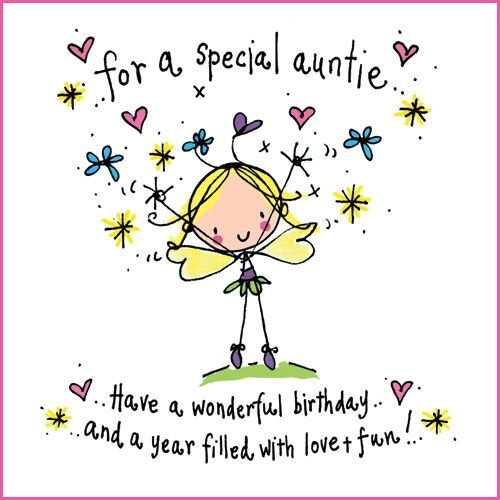 For A Special Auntie Have A Wonderful