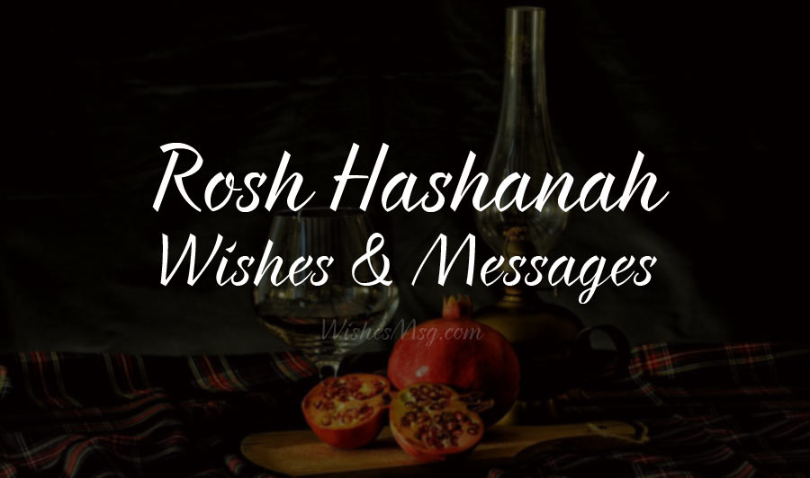 Have A Happy Rosh Hashanah Wishes 2020 Greetings Images
