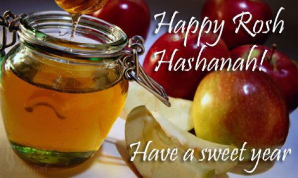 Lovely Happy Rosh Hashanah Greetings Wishes Images
