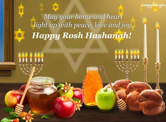 Top Happy Rosh Hashanah Greetings Cards And Images