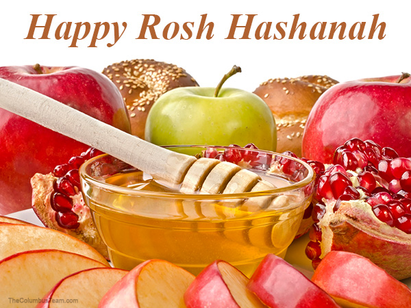 Wonderful Rosh Hashanah Greetings Messages And Quotes