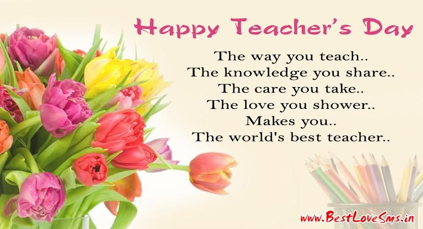 Best Wishes Happy Teacher's Day Wishes And Greetings Messages Images