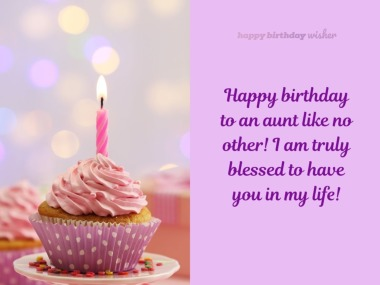 Happy Birthday To My Lovely Aunt Lots Of Love And Wishes Images