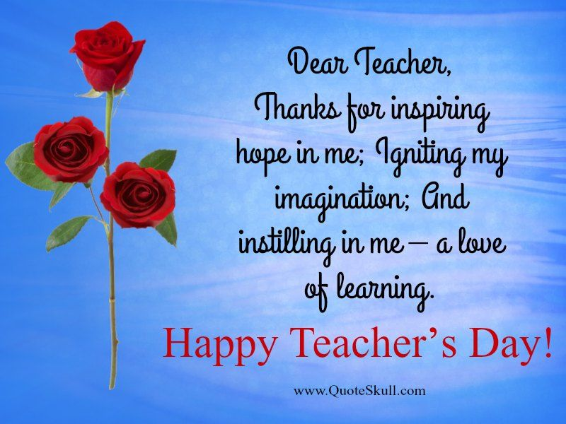 Have A Happy Teacher's Day Wishes And Greetings Messages Images