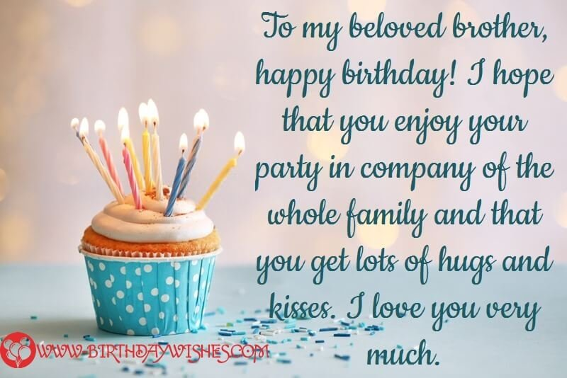 To my Lovely Brother Have A Happy Birthday To You And GOD Bless You Greetings And Wishes Images